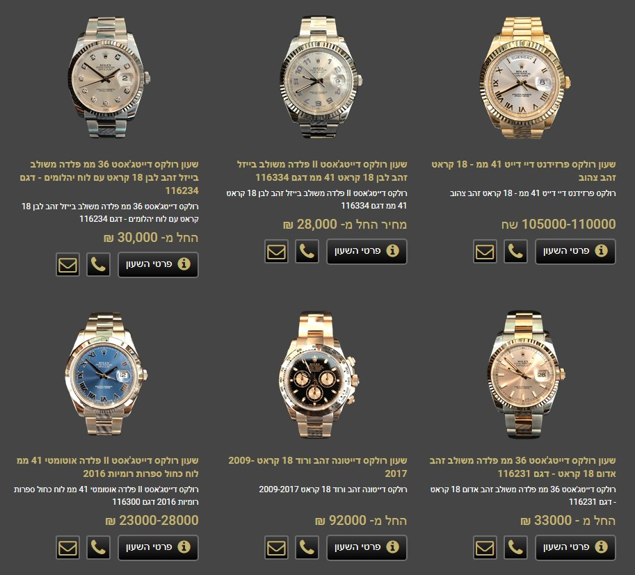 שעוני זהב לגברים